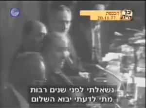 Meir and Sadat 1977