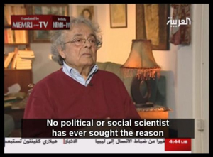 Adonis on MEMRI TV