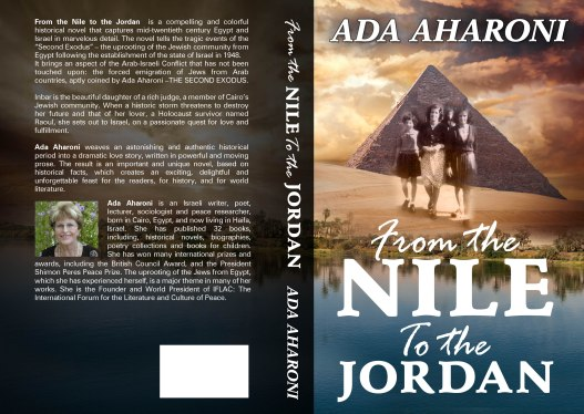 COVER - FROM THE NILE TO THE JORDAN - BESTSELLER.JPG